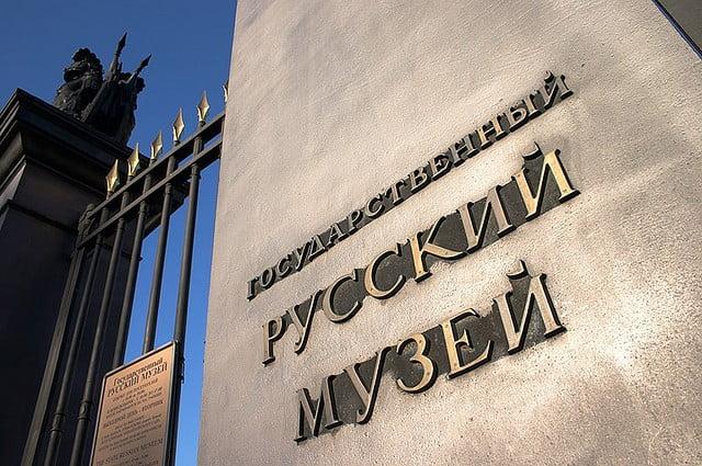 russkiy_muzei_77
