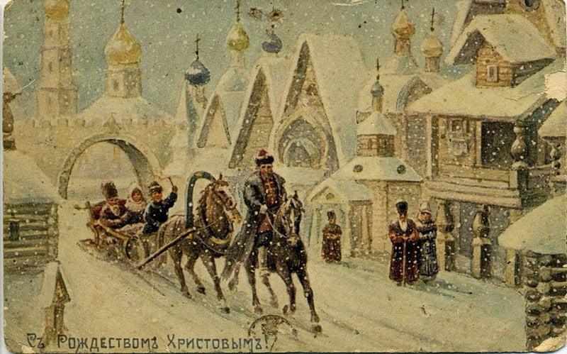 праздник_открытка