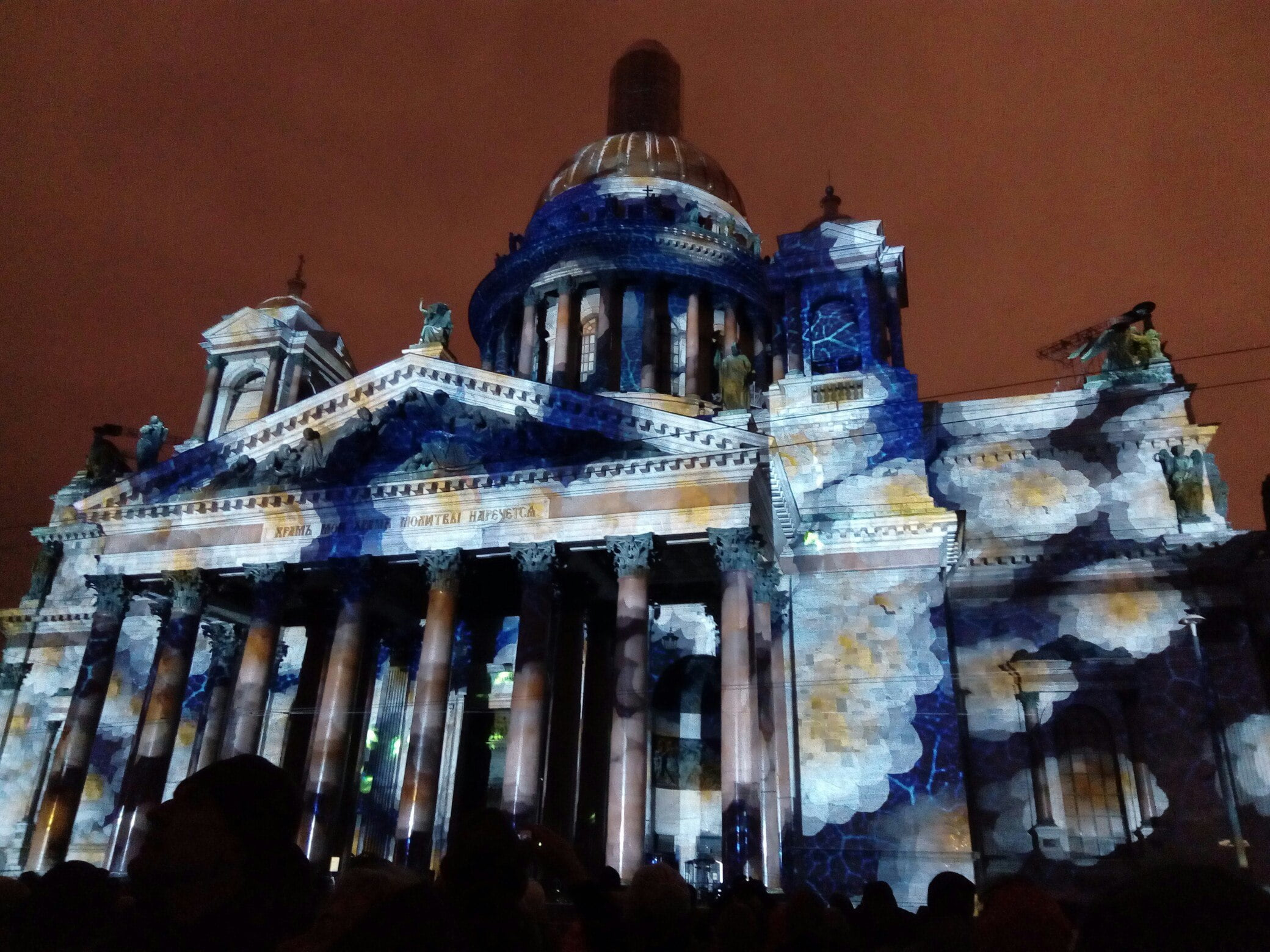 Исаакиевский собор на Фестивале Света 2016