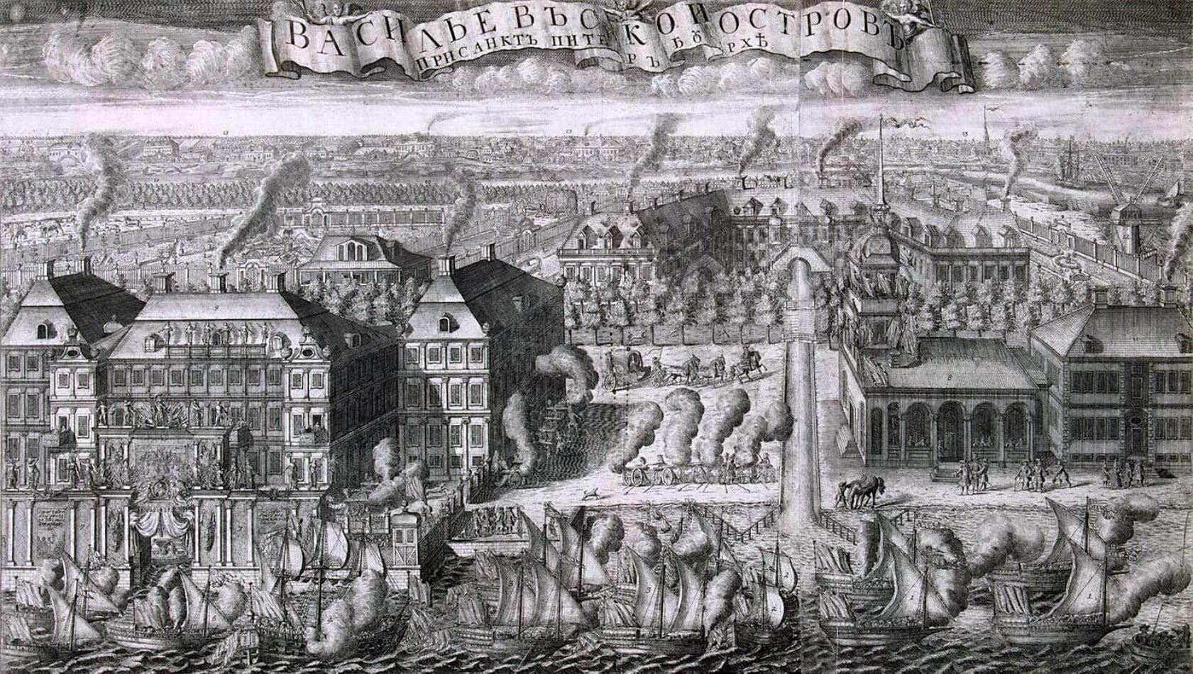 af-zubov-triumfalnyj-vvod-shvedskih-sudov-v-sankt-peterburg-9-sentyarya-1714-goda-posle-pobedy-pri-gangute-ofort
