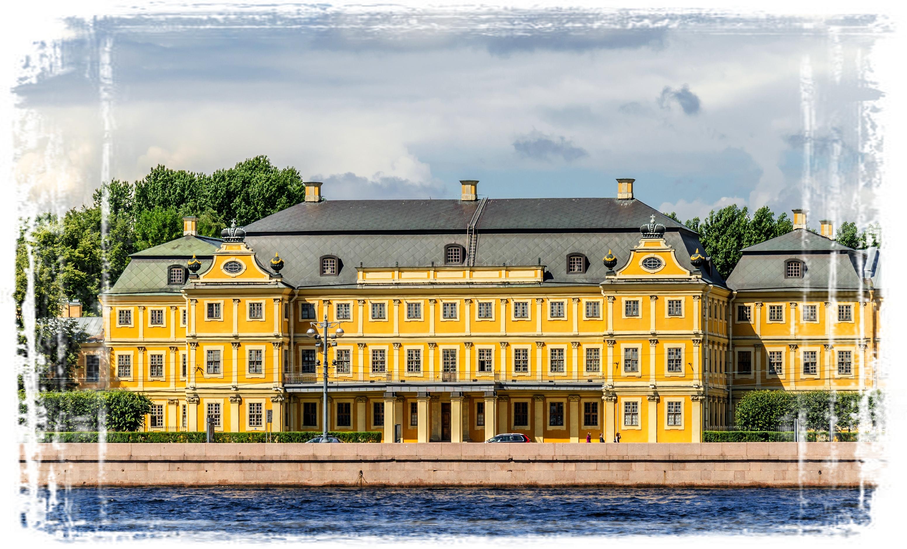 Современный вид дворца