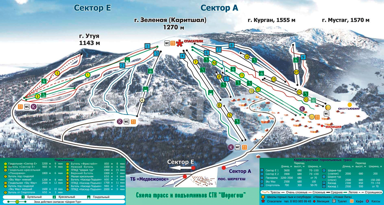 map Шерегеш