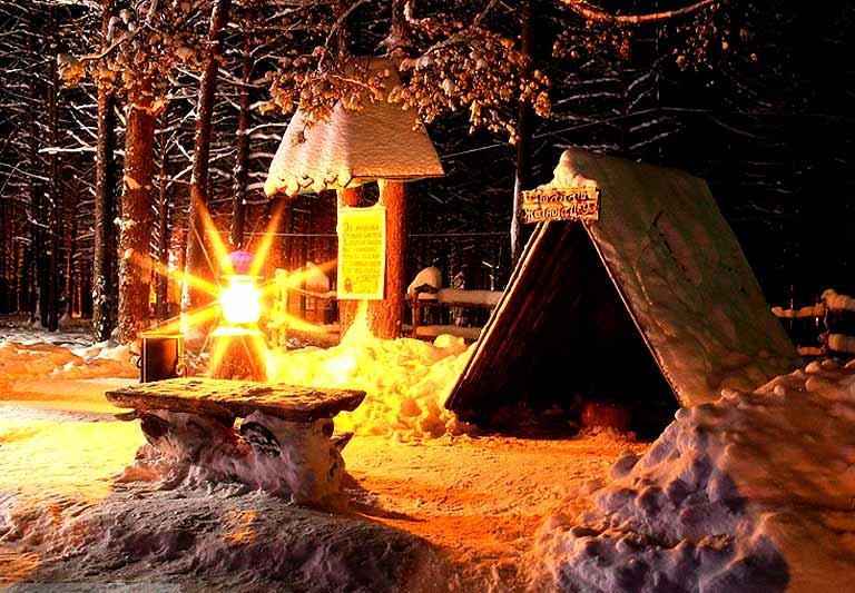 Резиденция Деда Мороза. Тропа сказок