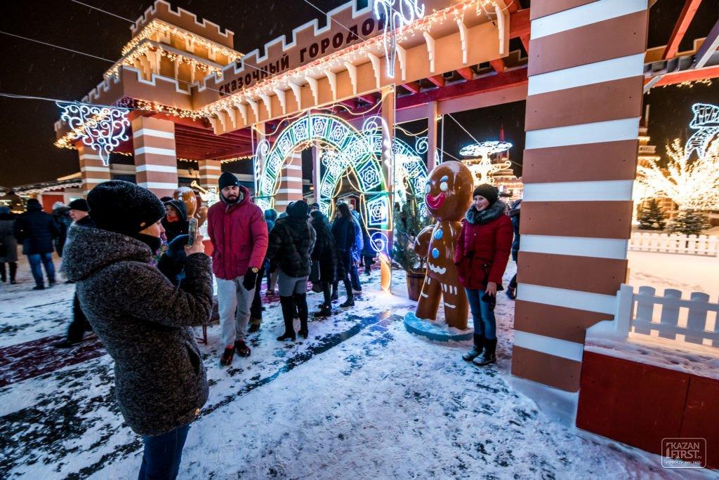 Сказочный городок в Казани