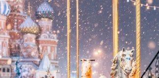Красная площадь_карусель