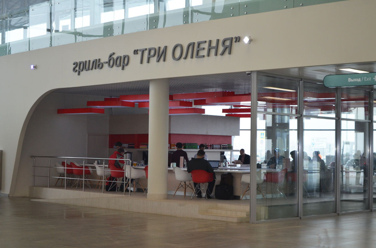 Аэропорт Самары Курумоч