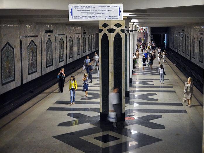 metropoliten-kazani-ploshhad-tukaya