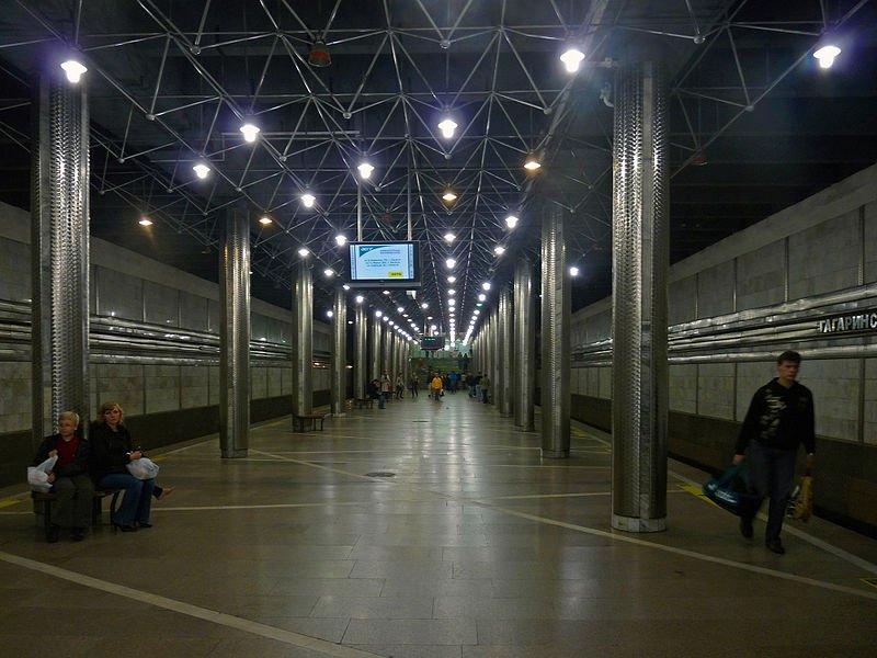 Новосибирский метрополитен.Гагаринская станция