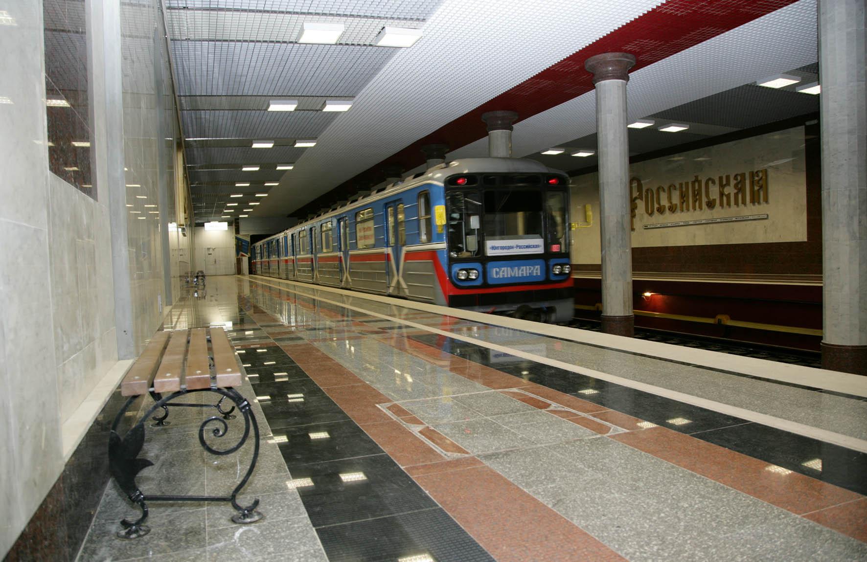 Самарский метрополитен. Станция Российская