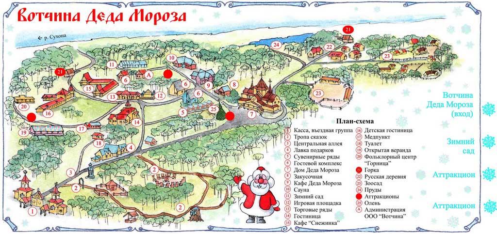 Карта Вотчины Деда Мороза
