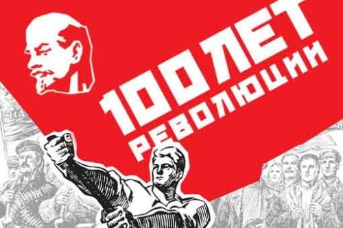 1917 революция Санкт-Петербург