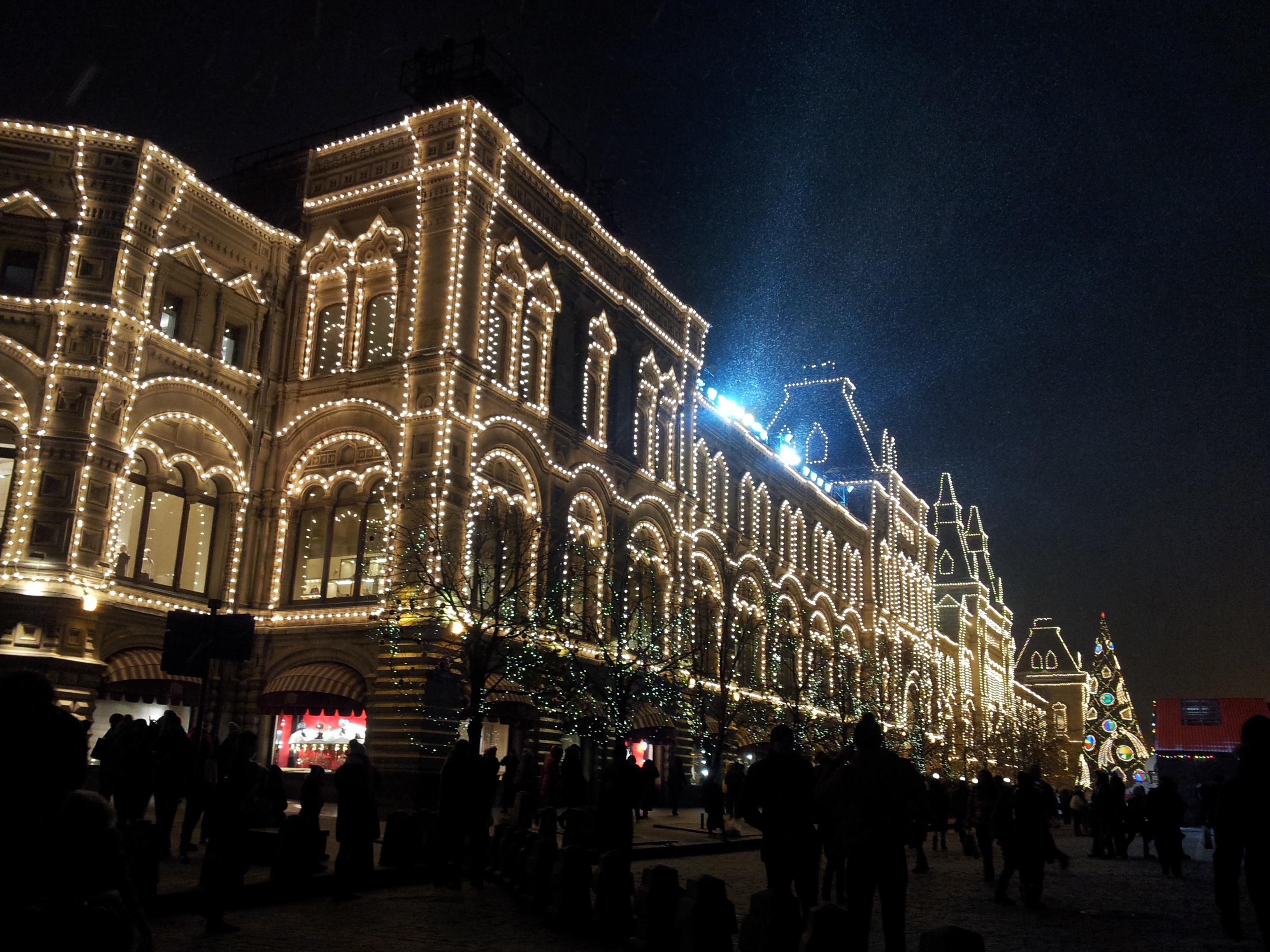 Ночной вид ГУМа на Красной площади
