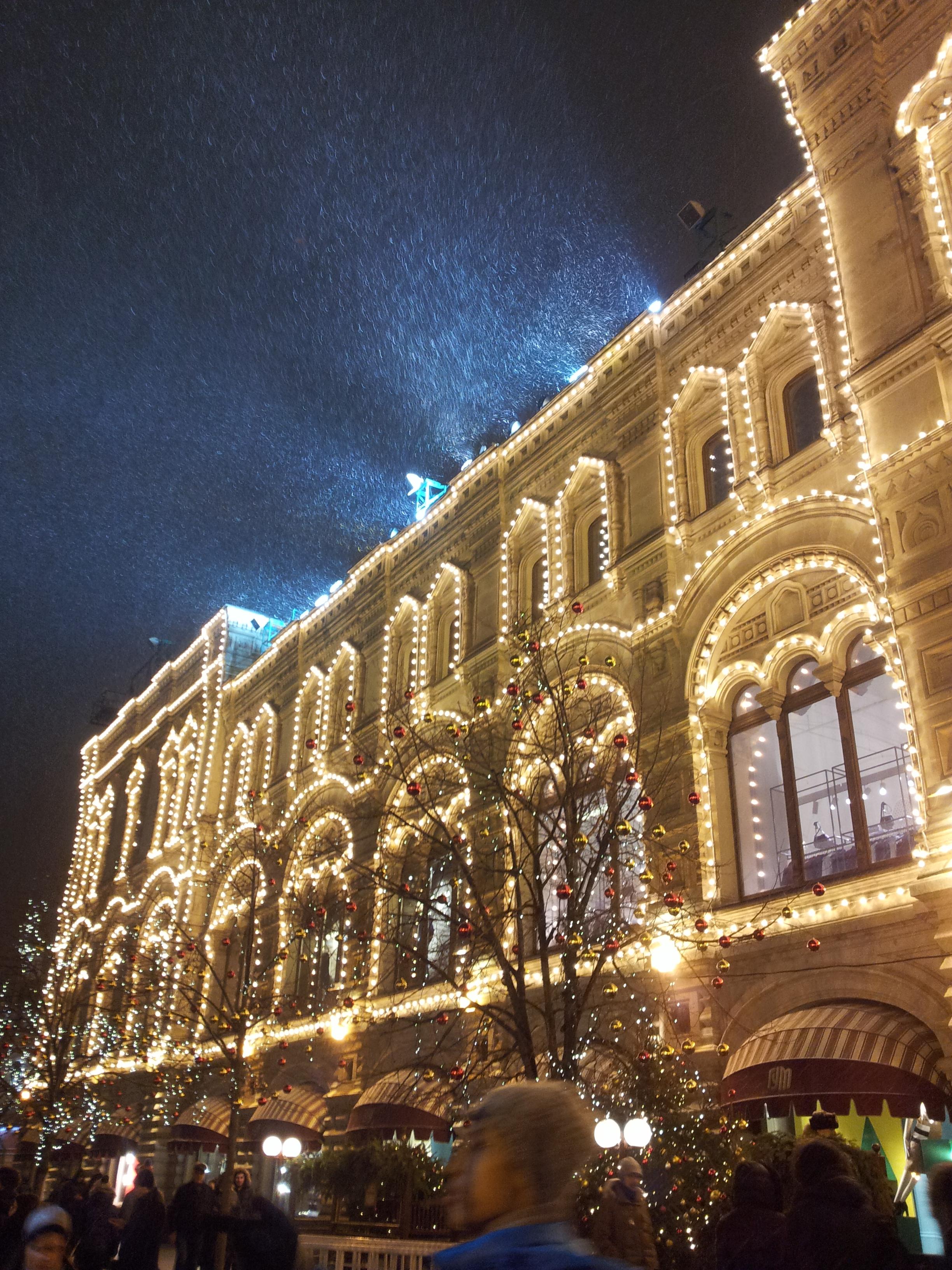 ГУМ на Красной площади. Подсветка