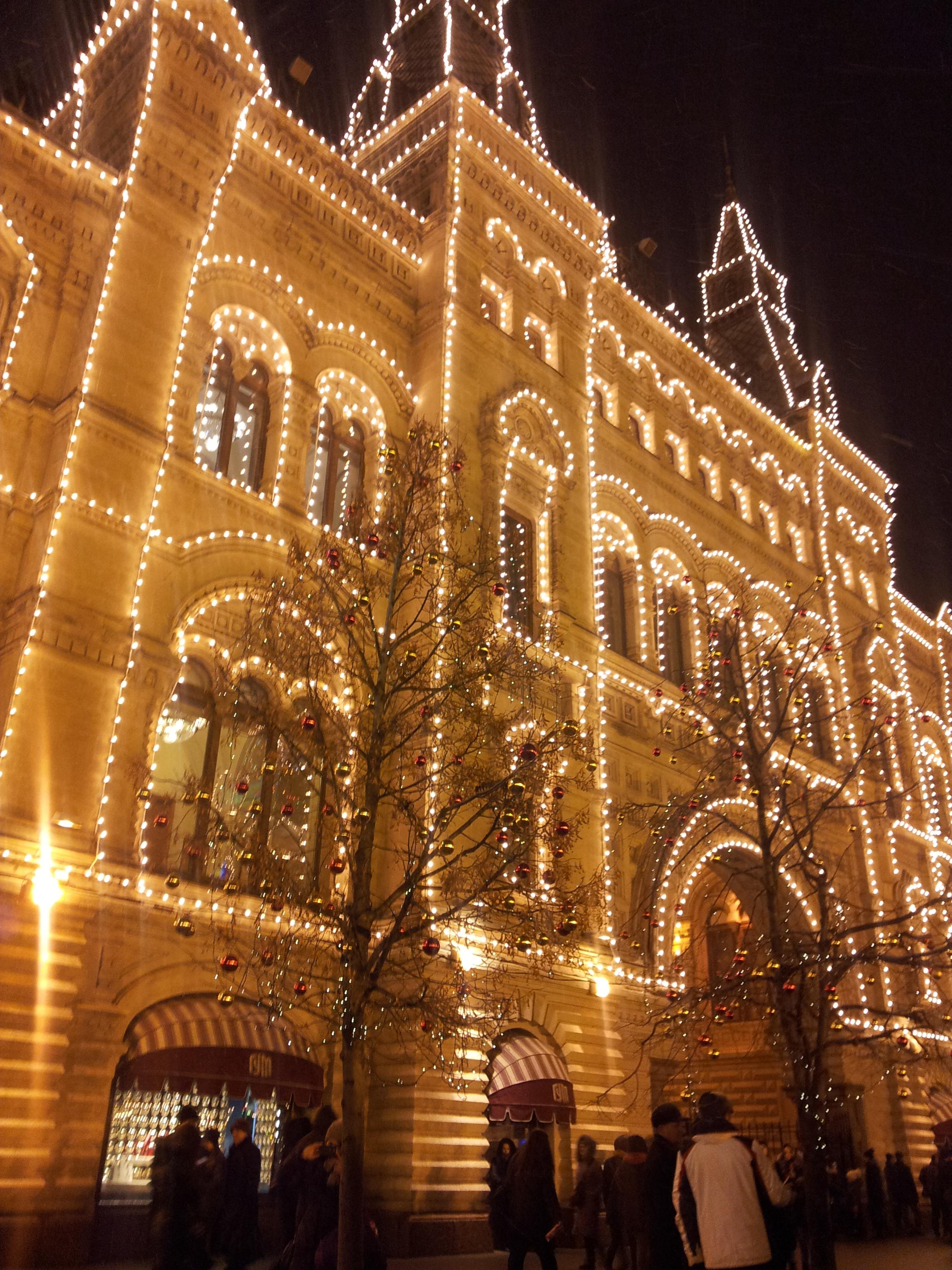 ГУМ на Красной площади