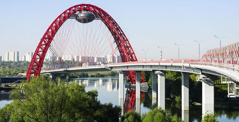 Живописный мост в Москва