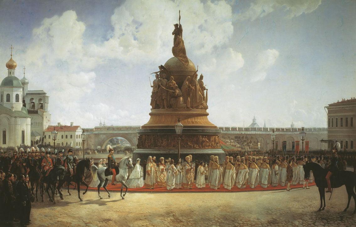 Б.П.Виллевальде Открытие памятника 1000-летия России в Новгороде в 1862г.