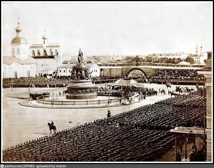 Новгород Кремль. Открытие памятника Тысячелетие России