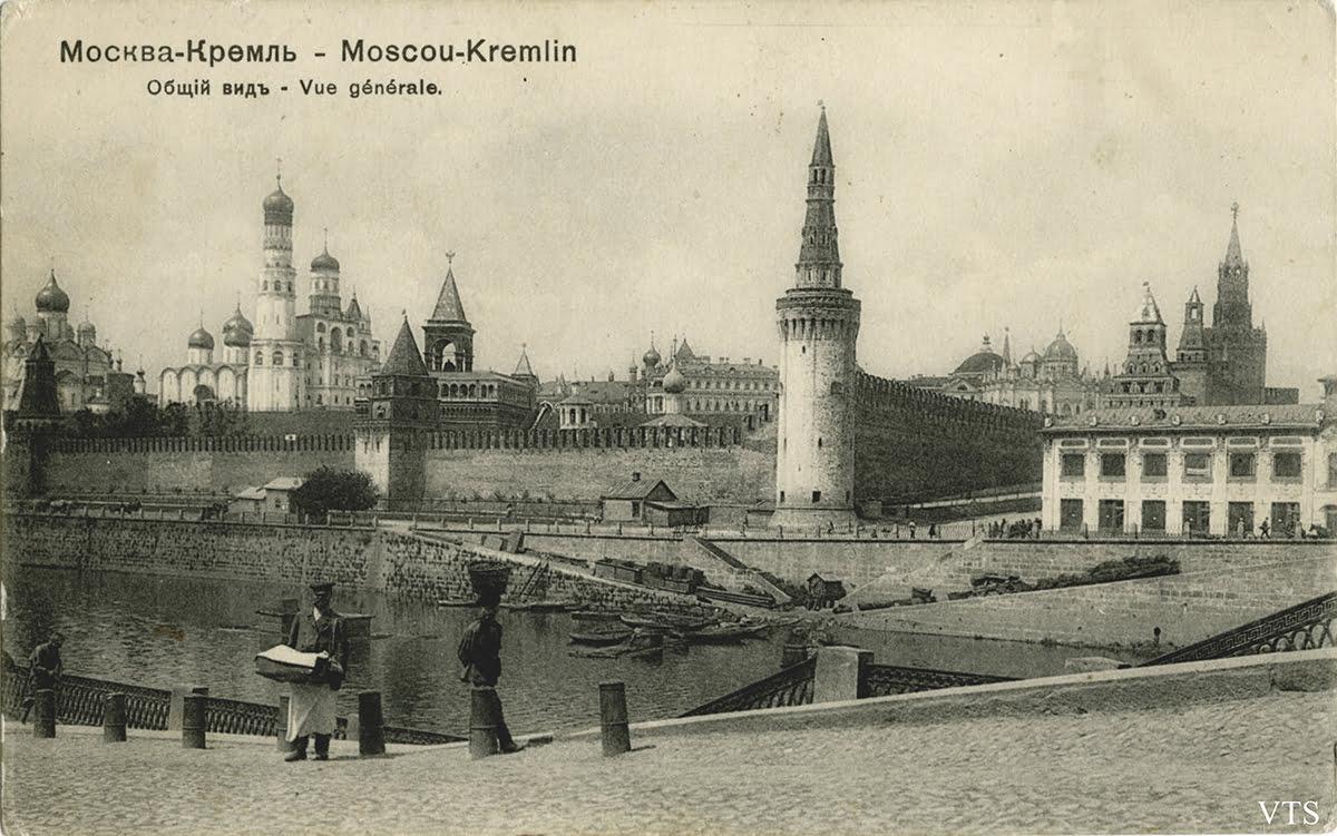 Кремль_Зарядье_старая открытка