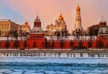 Москва. Река