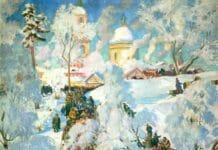 Зима.Крещенское водосвятие. Кустодиев