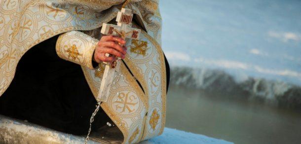 Крещение.Водоосвящение