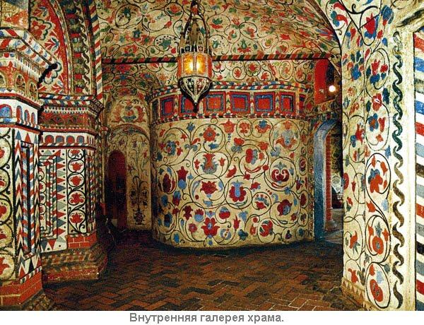 внутри храма_Василия Блаженного