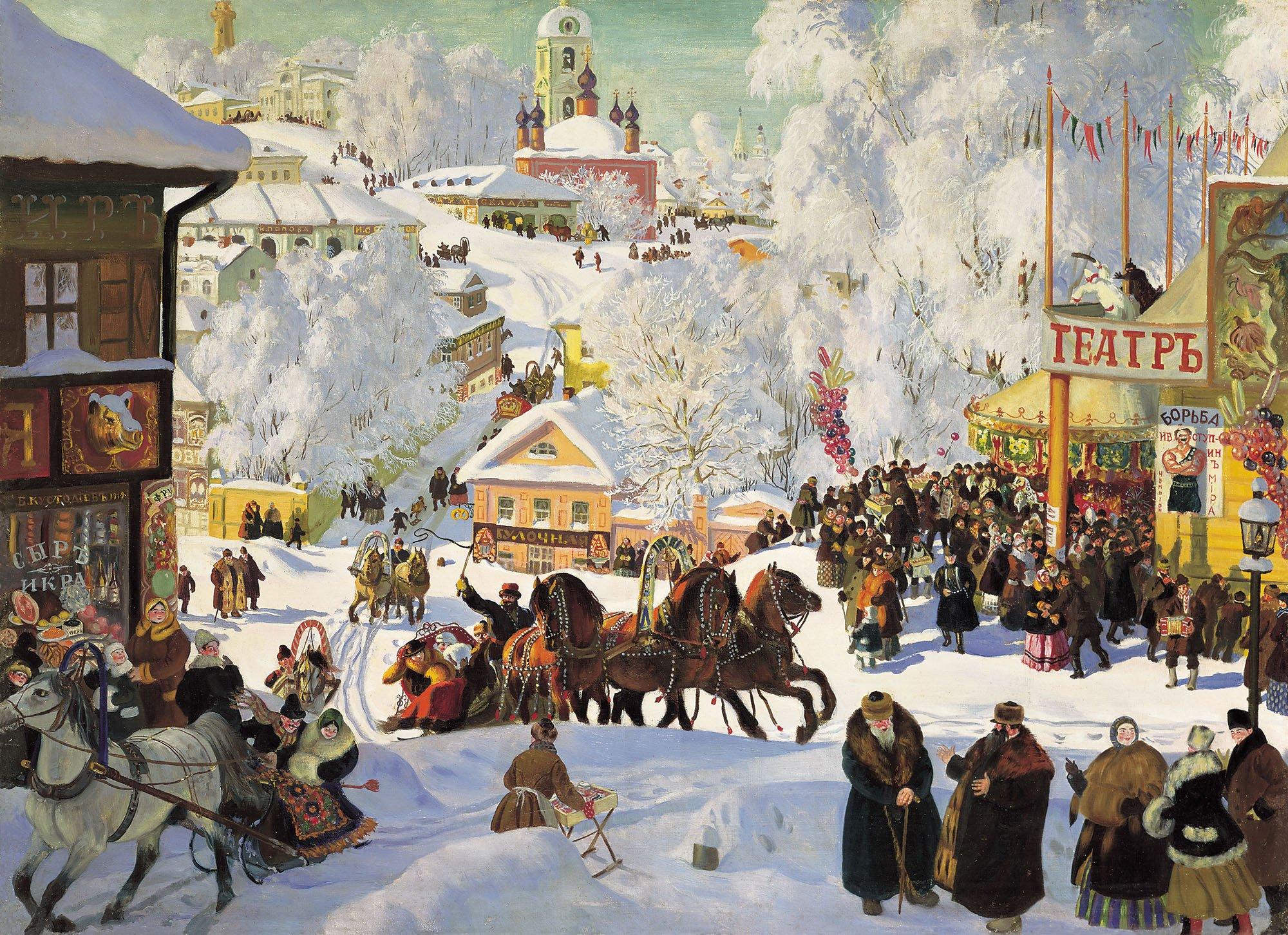 Масленица (Масленичное катание). Кустодиев. 1919. Музей-квартира И.И. Бродского (Санкт-Петербург)