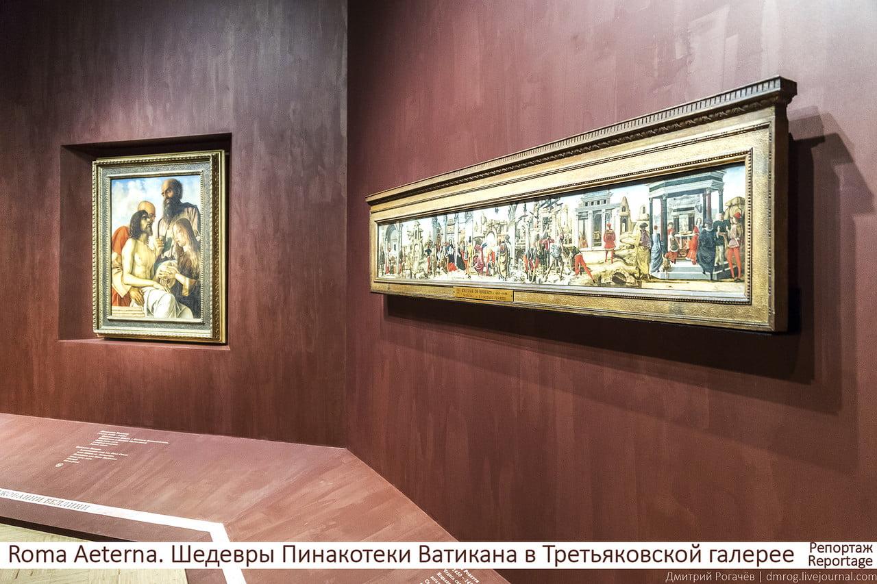 Оплакивание Белинни на выставке в Третьяковской галерее
