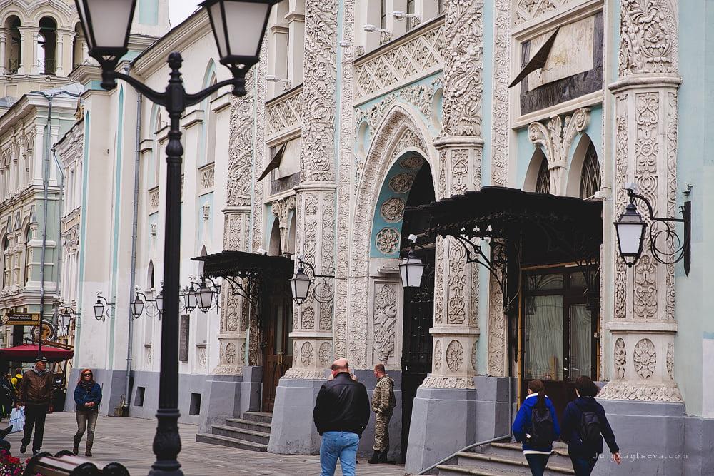 Фасад здания РГГУ (Синодальной типографии)