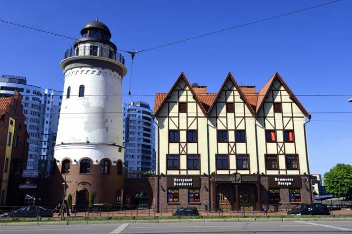 Башня Маяк_Калининград