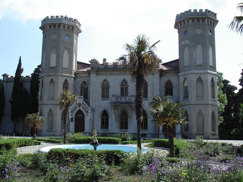 Дворец Гаспра. Крым