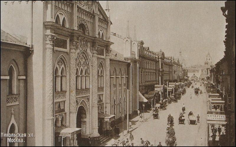 Здание Синодальной типографии на Никольской улице