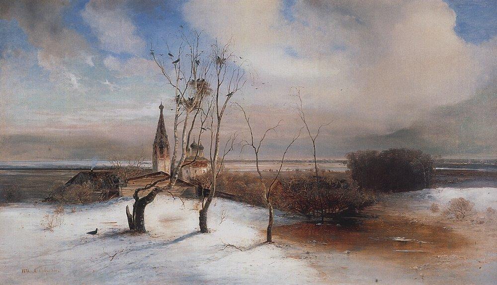А. Саврасов. «Весна. Грачи прилетели». 1872 год, частное собрание