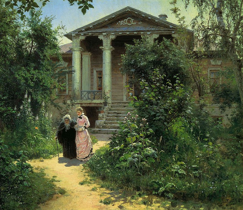 Поленов Василий. Бабушкин сад
