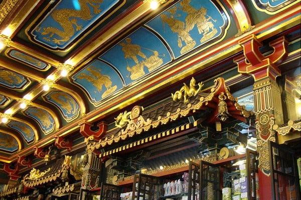 Чайный магазин Перлова