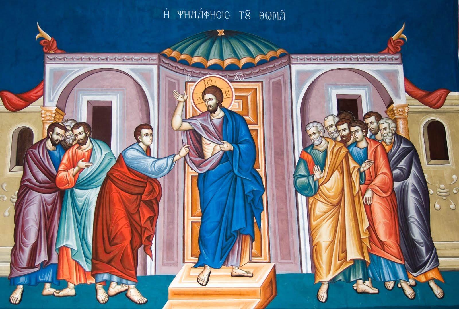 Неверие Фомы. Современная фреска
