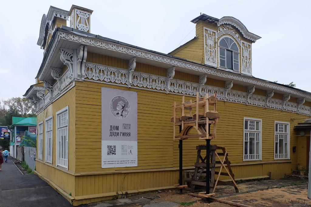 Дом Дяди Гиляя в Вологде