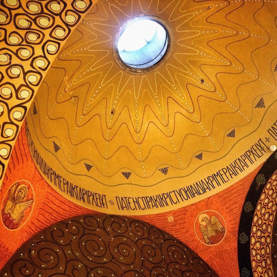 Потайная молельная Рябушинского в мансарде особняка