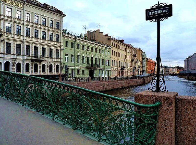 Певческий мост через Мойку