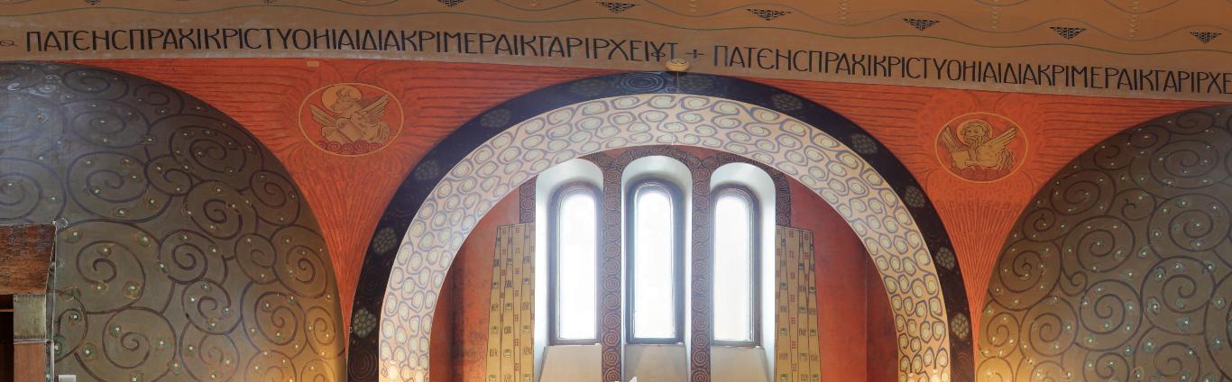 тайна часовня молельня старообрядцев Рябушинских