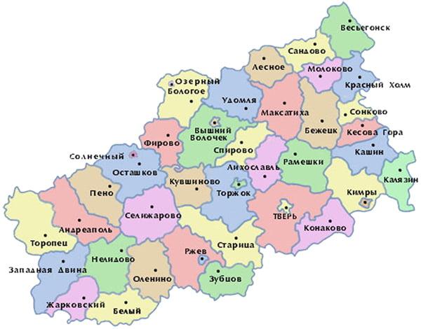 Районы Тверской области