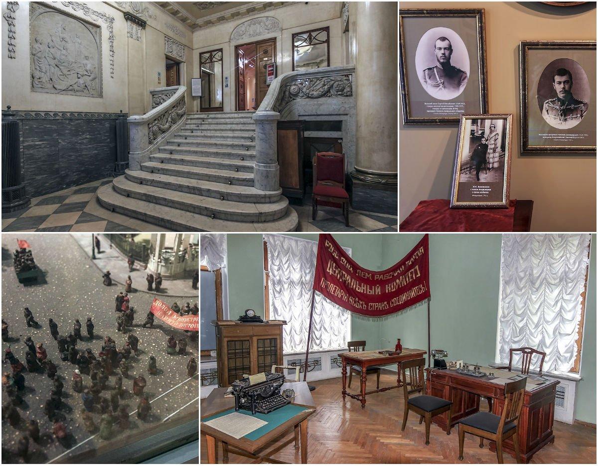 Особняк Матильды Кшесинской -Музей политической истории России