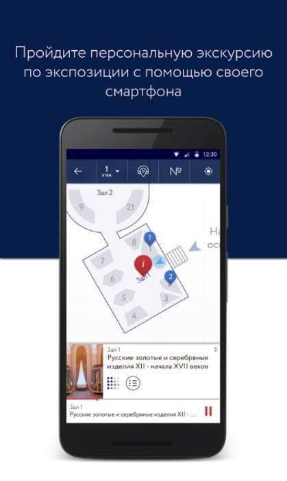 Кремль мобильное приложение