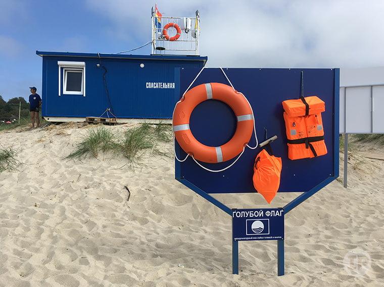 Пляж Янтарный_голубой флаг