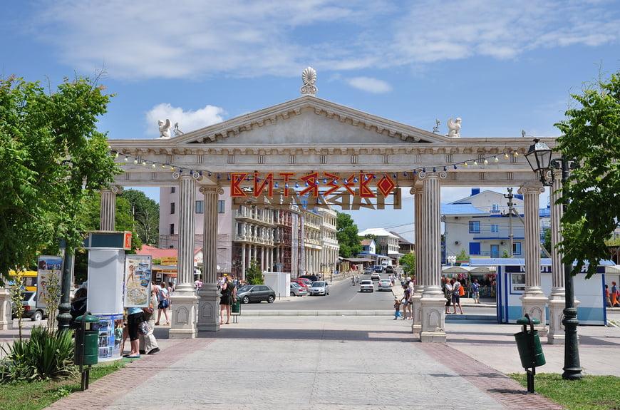 Витязево. В поселке
