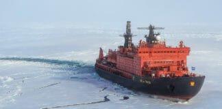 ледокол 50 лет победы