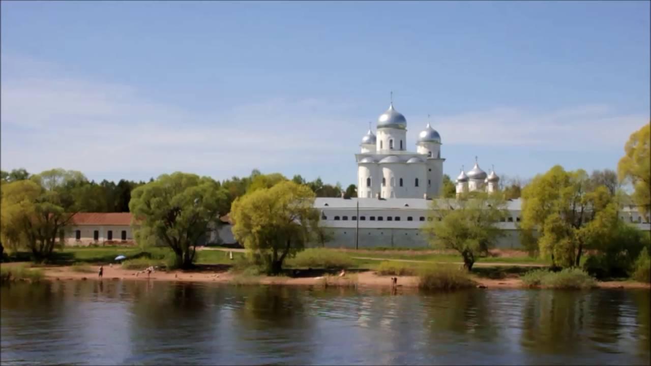 Свято-Юрьев монастырь на озере Ильмень
