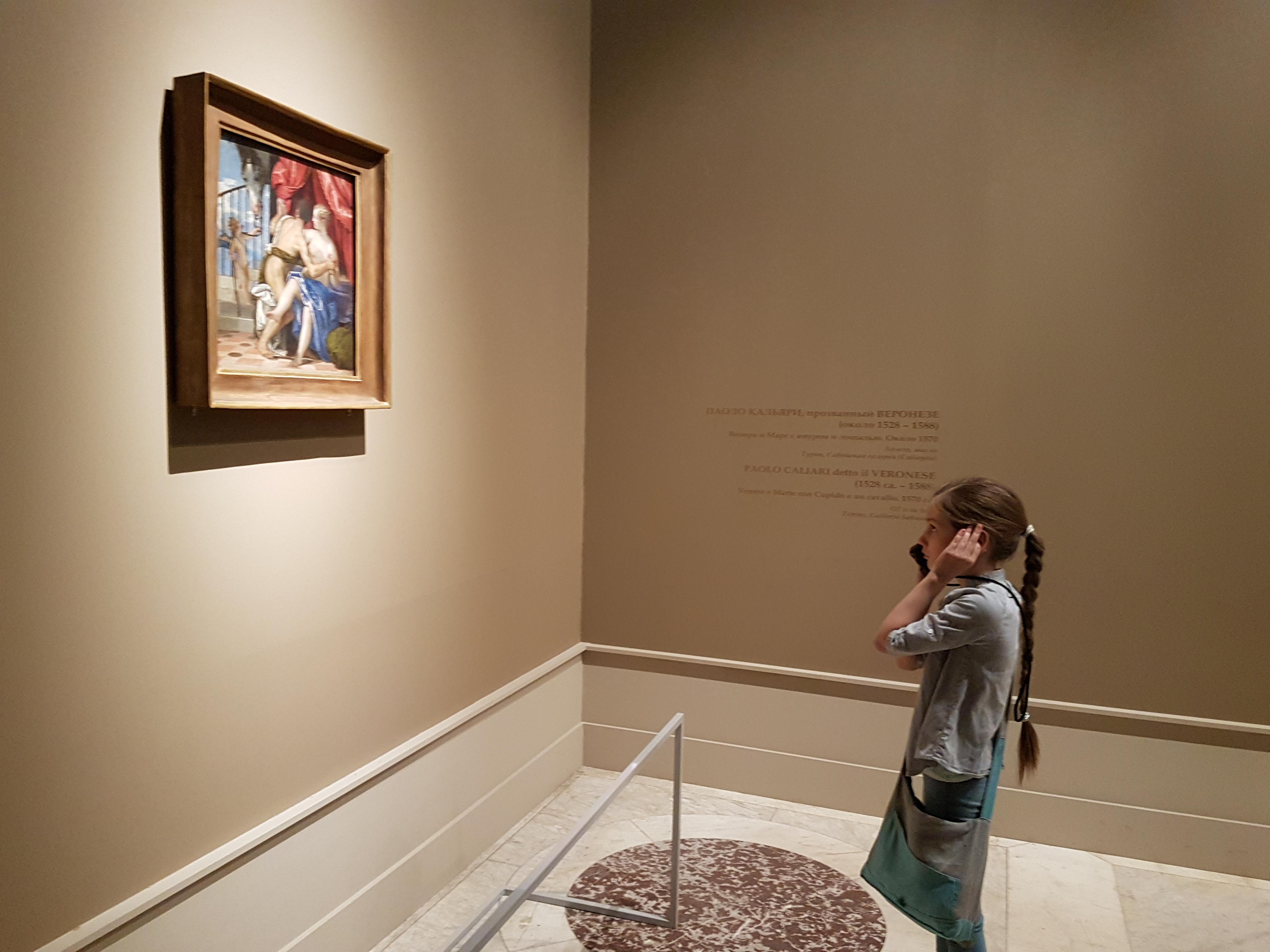 """Венера и Марс"" Веронезе на выставке ""Венеция Ренессанса. Тициан, Тинторетто, Веронезе"" в Пушкинском музее"