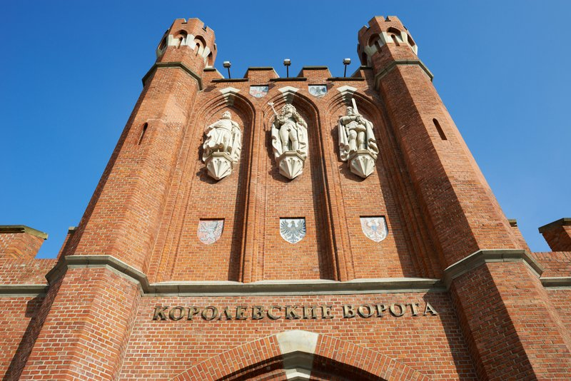 Королевские ворота Калининграда_