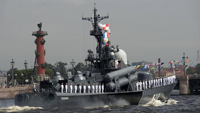Санкт-Петербург. День Военно-Морского флота России